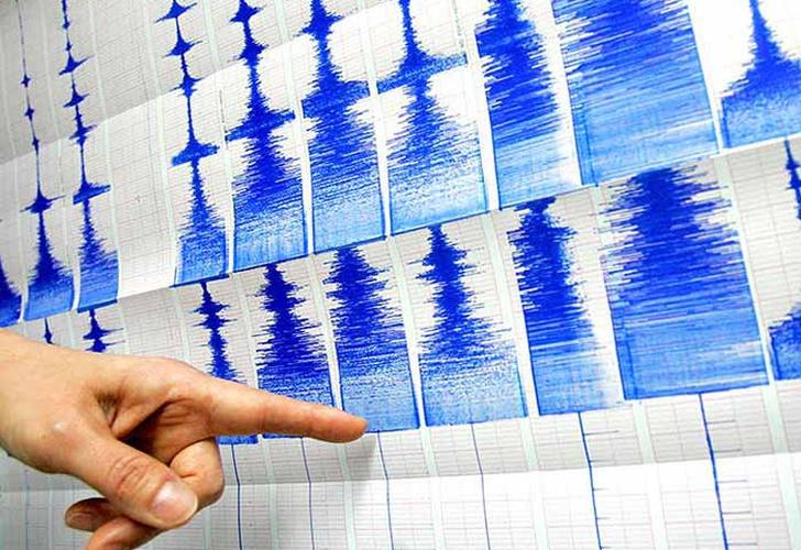 Sismo de magnitud 4,6 se registró en El Tocuyo este miércoles