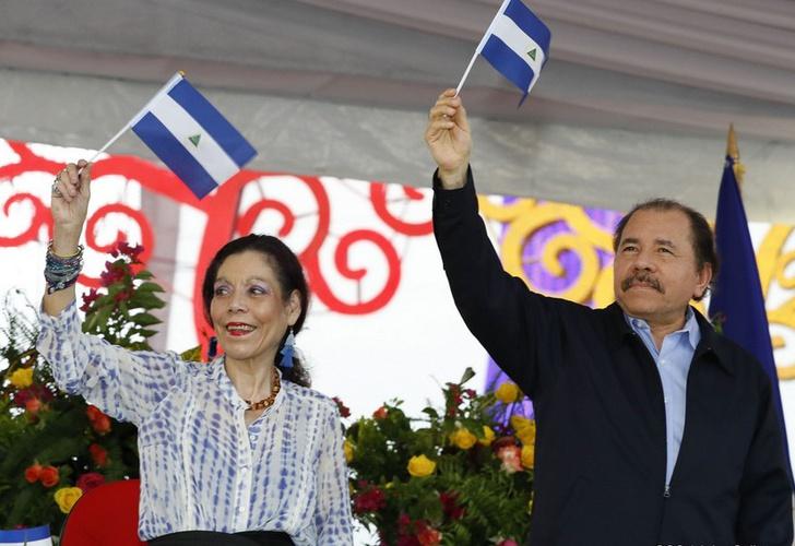 Maduro felicita a Nicaragua por el 196 aniversario de su independencia