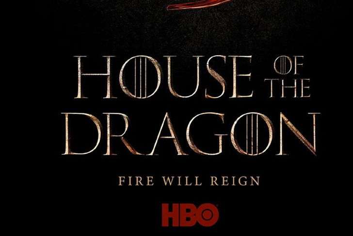 got, precuela,  house of the dragon, hbo, serie,