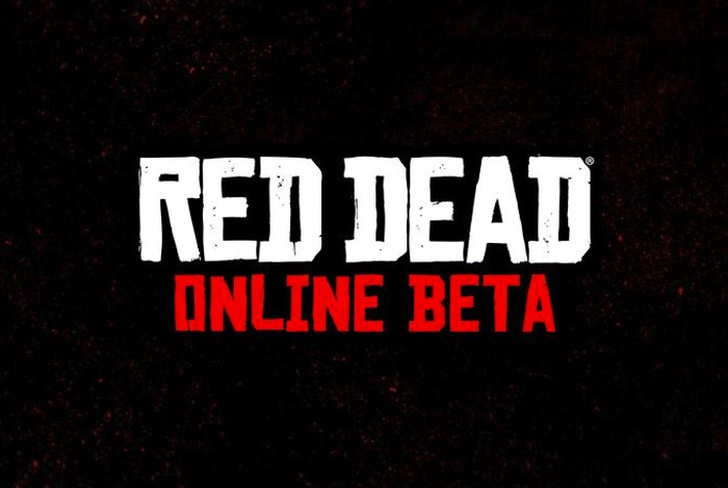 red dead redemption 2, red dead online, ps4, xbox one, records de venta, actualizacion,