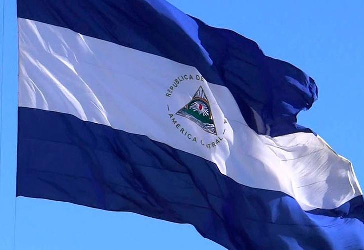 Nota De Protesta Del Gobierno De Nicaragua Al Ministerio De Relaciones Exteriores Y Culto De
