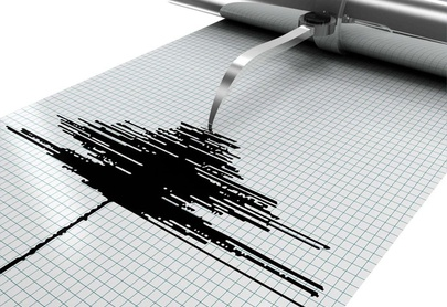 Sismo de magnitud 4,9 se registra en China