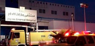 irak, incendio, hospital, pacientes covid, fallecidos, heridos, bomberos,