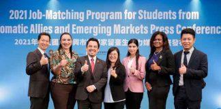 nicaragua, taiwan, programa de empleo, lanzamiento, nueva plataforma