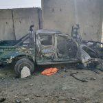atentado taliban