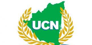 nicaragua, universidad central de nicaragua, comunicado, atencion, universitarios