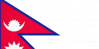 nicaragua, saludo, nepal, aniversario, fecha solemne