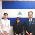 nicaragua, embajada de nicaragua, japon, visita, diputados japoneses