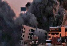 gaza, colapso, edificio, oficinas, misil, israel, bombardeo,