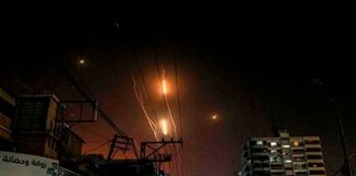 gaza, palestina, muertos, bombardeos, reporte, autoridades,