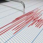 guatemala, sismos, reporte, autoridades, fenomenos naturales,