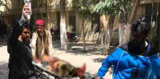 afganistan, mortero, muertos, violencia,