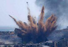 México, uso de la fuerza, Israel, Gaza