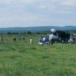 siberia, accidente, fallecidos, heridos, cuatro personas