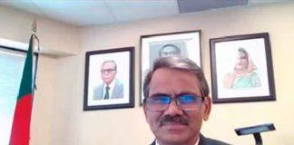 nicaragua, embajador, bangladesh, presentacion, cartas credenciales