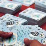 nicaragua, consejo supremo electoral, comunicado, horarios, cedulacion