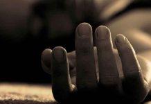 brasil, acusacion, mujer, pleacion, muerte, madre adoptiva,