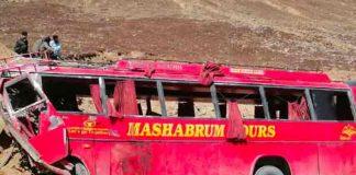 pakistan, autobus, fallecidos, accidente,