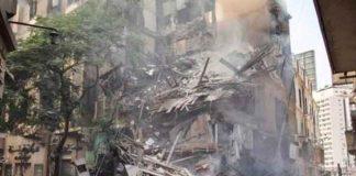 Egipto, incendio, 6 muertos, centro de detención juvenil