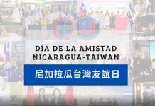 nicaragua, taiwan, amistad,