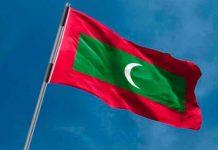 nicaragua, felicitaciones, maldivas, aniversario, independencia
