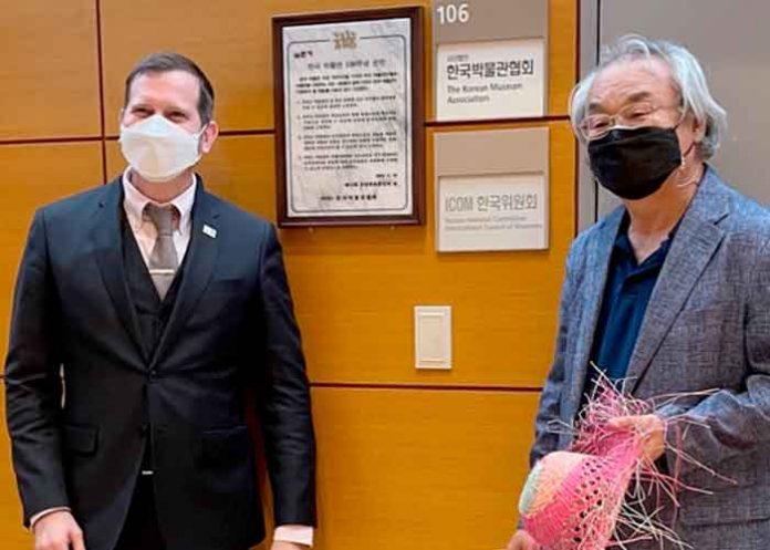 nicaragua, corea, embajador, asociacion de museos, visita