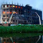 Banglades, incendio, tres muertos, varios heridos,