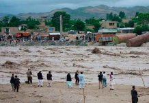 Inundaciones tras fuertes lluvias en Afganistán