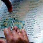 CSE hace entrega de padrón y cartografía electoral