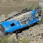 Explosión de autobús deja al menos 12 muertos en Pakistán