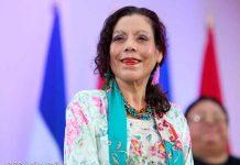 Vicepresidenta de Nicaragua Rosario Murillo