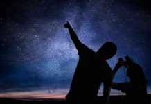 ciencia, fenomenos astronomicos, agosto, universo, espectadores