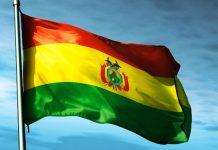 Foto: Gobierno de Nicaragua felicita a Bolivia por 196 años de independencia / Referencia