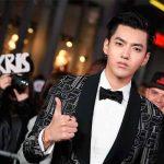 Cantante Kris Wu fue arrestado por violación en Beijing