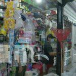 Mercados de Nicaragua registran estabilidad de precios