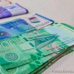 Fajo de billetes de córdobas, moneda oficial de Nicaragu