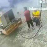 La tierra se abre en Pakistán y se traga a tres personas (video)