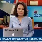 Mujer presentadora de un noticiero en vivo