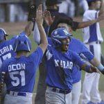 nicaragua, sub23, mundial, baseball, consolacion,