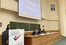 Nicaragua participa en Conferencia Internacional Científica y Práctica en Moscú
