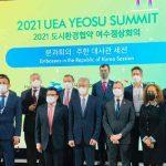 Nicaragua participa en Foro sobre el Cambio Climático en Corea