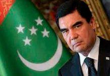 Nicaragua felicita al presidente de Turkmenistán por su independencia