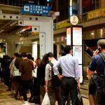 Tres heridos al descarrillarse un tren en Tokio durante el terremoto de 6,1