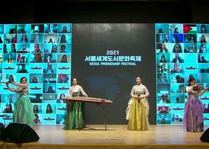 Nicaragua participa en el festival de la amistad de Seúl