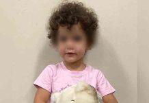Miami: Madre abandona a su hija en el baño de un hospital
