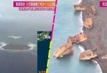 Barcos fantasma de la 2da Guerra Mundial emergen tras erupción de volcán
