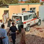 Atentado en mezquita de Afganistán deja más de 40 muertos y 140 heridos