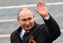 Gobierno de Nicaragua saluda a presidente ruso por su aniversario natal